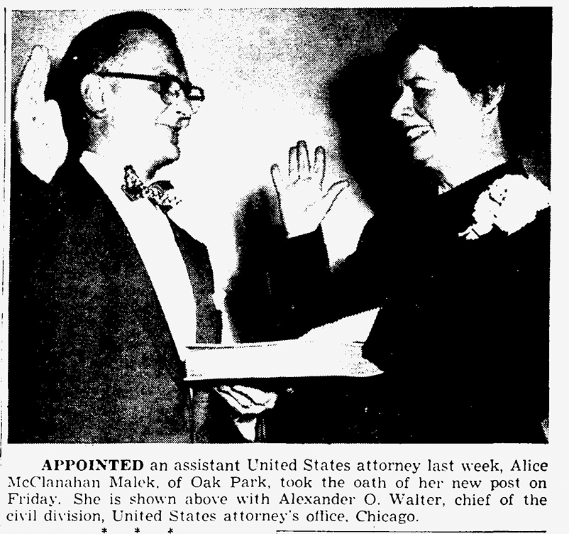 Oak Park Oak Leaves; May 19, 1955